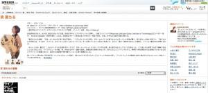 スクリーンショット(2013-09-14 16.24.02)